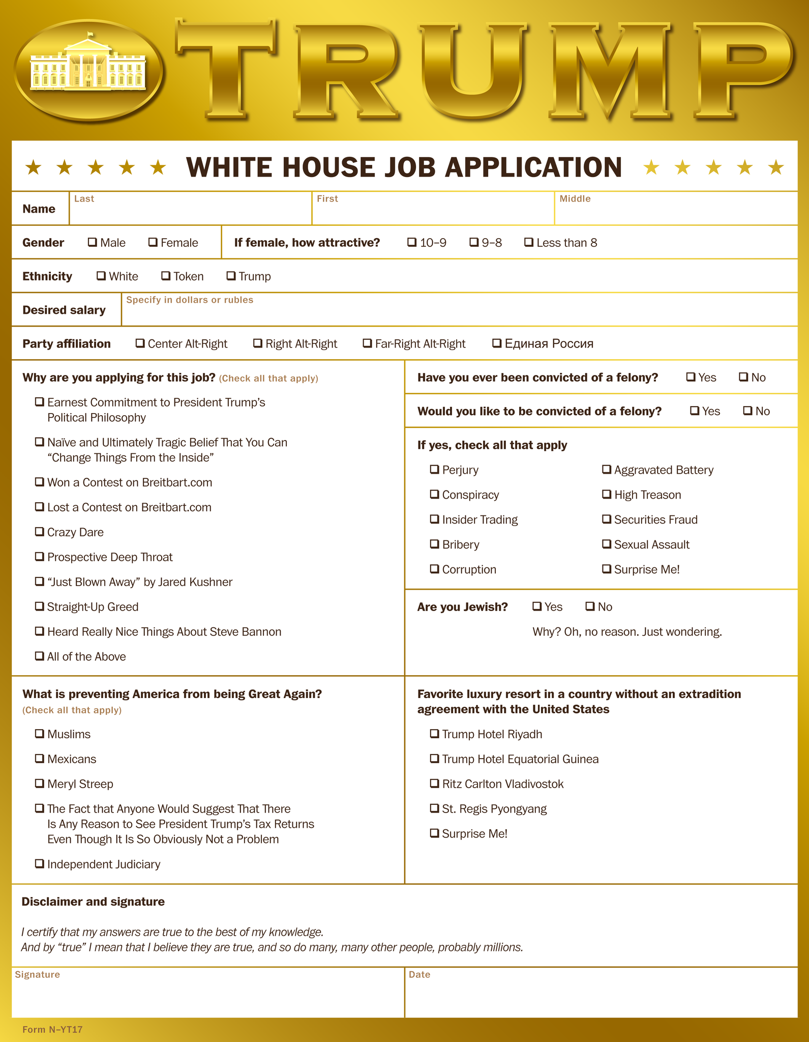 trump-job-app – Discourse netDiscourse net
